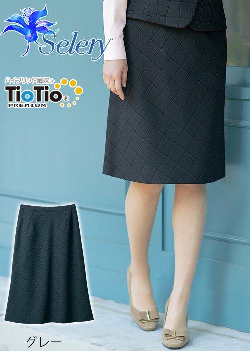 【TioTioプレミアム】ブリティッシュな秋ムード・マスキュリンチェックAラインスカート(グレー)|セロリー S-16969