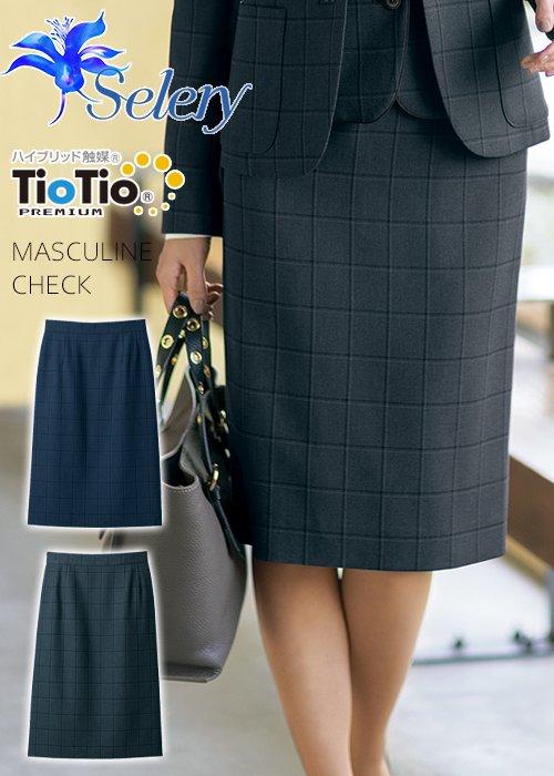 【TioTioプレミアム】小粋なトラッド・マスキュリンチェックのタイトスカート(ネイビー)|セロリー S-16951