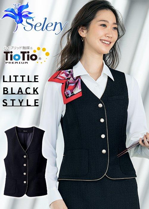 商品型番:S-04330|【TioTioプレミアム】ミニマルな黒・リトルブラックスタイルのベスト《抗菌・抗ウイルス》|セロリー S-04330