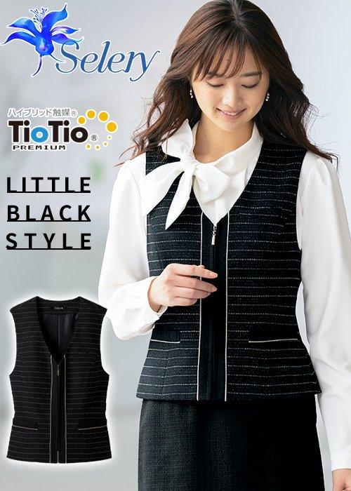 商品型番:S-04340 【TioTioプレミアム】リトルブラックスタイル・フロントジップのベスト(ボーダー)《抗菌・抗ウイルス》 セロリー S-04340