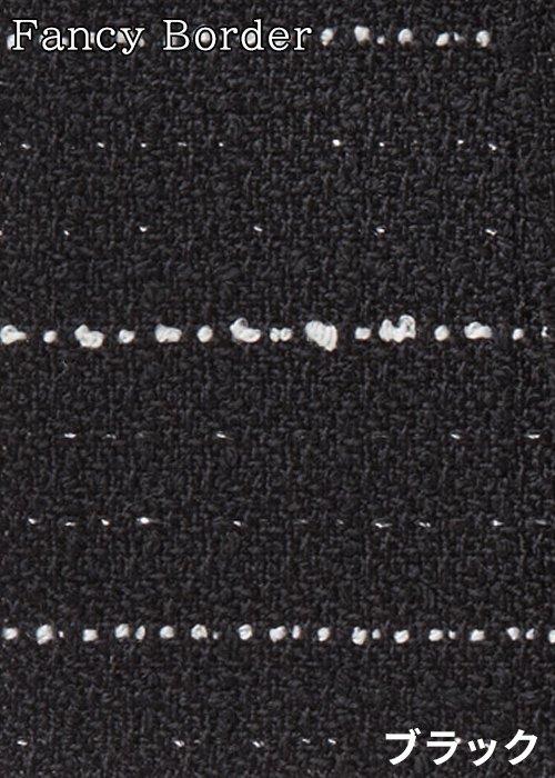 S-04340/ブラックの生地「ファンシーブラック」