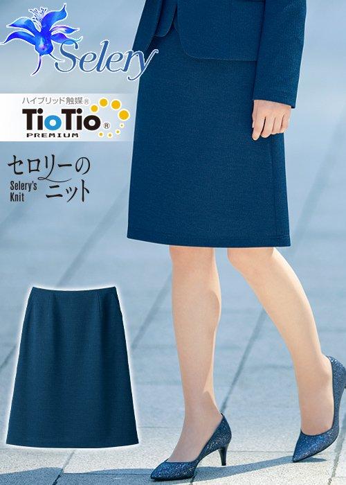 商品型番:S-16892|【TioTioプレミアム】伝統の米沢織り・ジャガードニットのAラインスカート(ブルー)《パトリックコックス》|セロリー S-16892