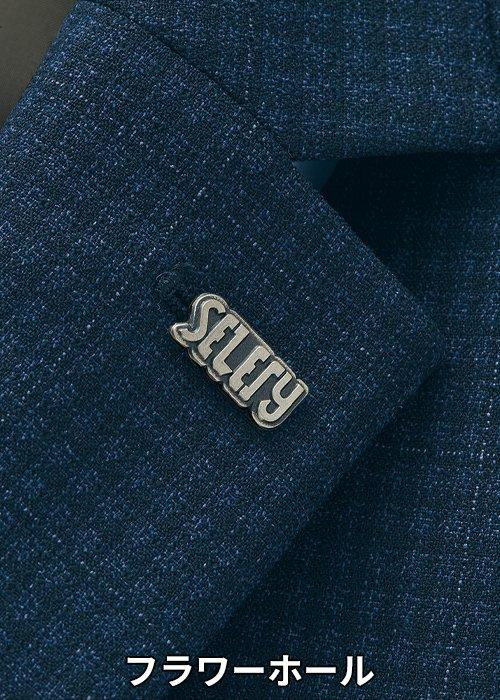 S-25041:内ポケット