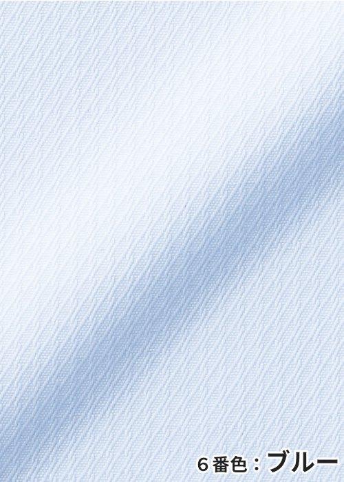 RB4551/6番色:ブルーの生地「フルダルチェーンクロス」