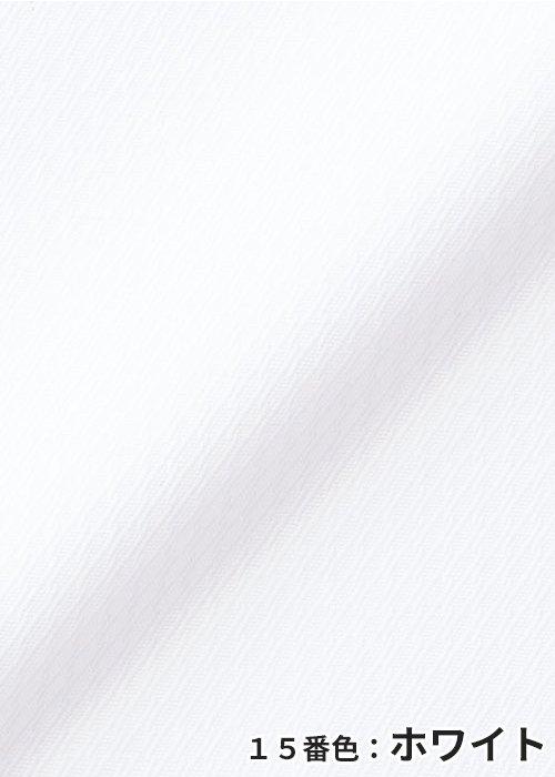 RB4551/15番色:ホワイトの生地「フルダルチェーンクロス」