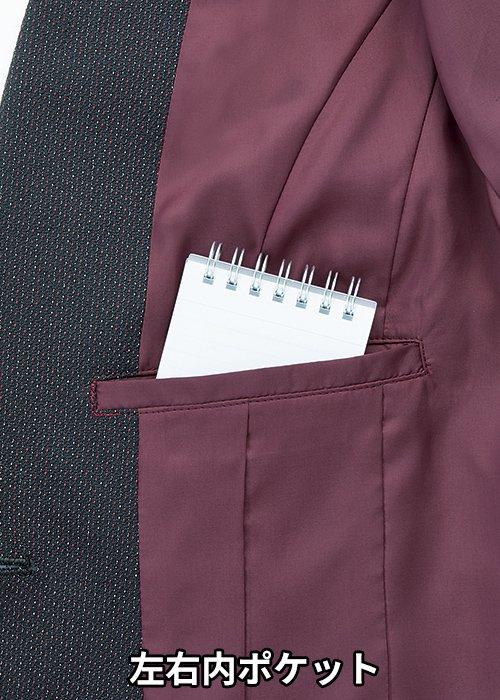 AJ0258:内ポケット