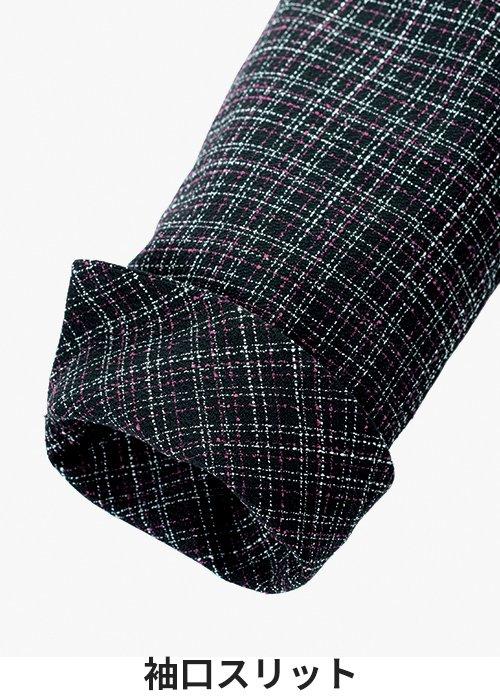 AJ0259:袖口スリット