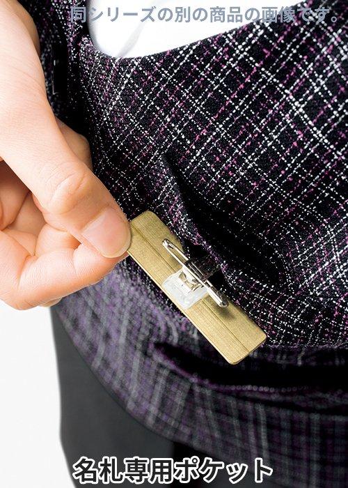AJ0259:名札ポケット