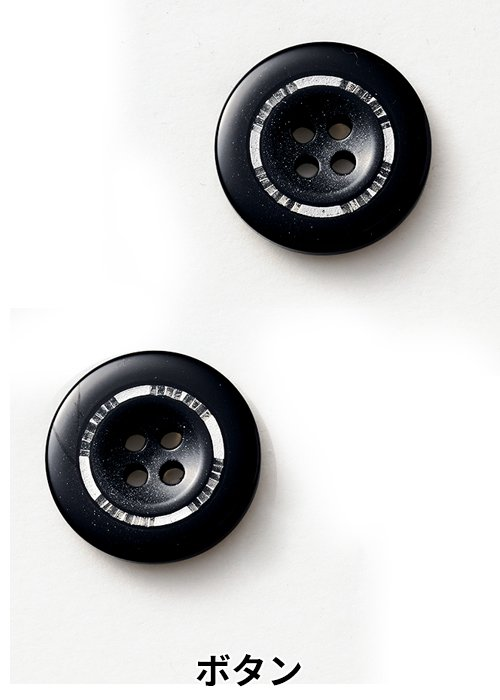S-04361:スマホポケット