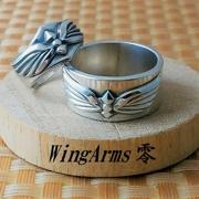 WingArms零