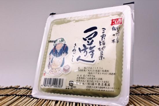 豆遊(絹ごし)