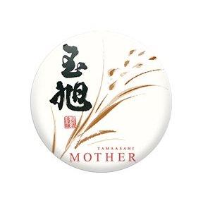 玉旭 MOTHER