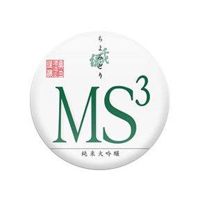 千代緑 MS3