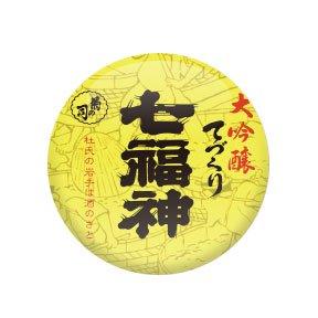 菊の司 てづくり七福神