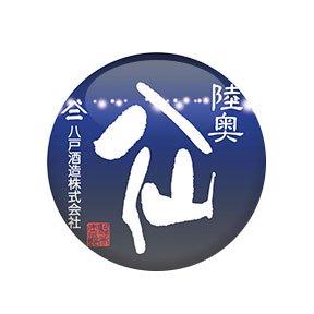 陸奥八仙 ISARIBI