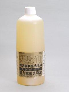 VELVO-CLEAR【ヴェルヴォクリーア】 メタルクリーナー PMC-10 1L