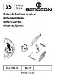 BERGEON【ベルジョン】 電池押さえ25個セット