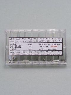輸入品 リューズ用チューブ90個セット(18種)
