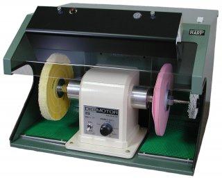 HARP【ハープ】 集塵機付デジモーター