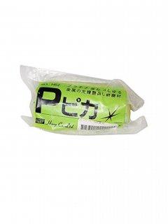 HARP【ハープ】 Pピカ研磨剤