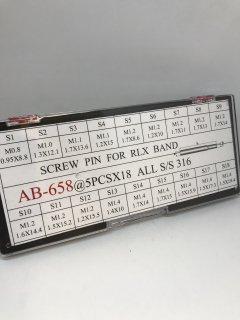 輸入品 RLX用 バンドピン セット