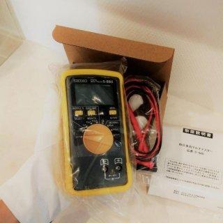 SEIKO【セイコー】 デジタルマルチテスター SE-S-880 2020年8月新発売
