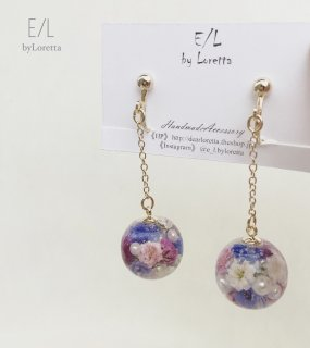 Flowerball chain pierce/earring