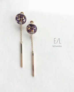 Flower chain stick pierce/earring