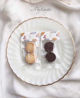 【3/28(sat)21:00〜Order Start.(期間限定)】《手作り》ダイヤモンドクッキー 8枚セット