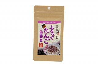 ふるってたんご 梅紫蘇味・お米にかけるお米のふりかけシリーズ