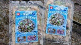 〜海鮮〜ぶっかけ漬け丼の具