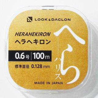 ヘラヘキロン 0.8号 60m巻