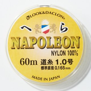 ナポレオン道糸 1.2号 50m