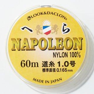 ナポレオン道糸 1.5号 50m