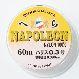 ナポレオンハリス 0.8号 60m