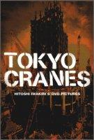 TOKYO CRANES