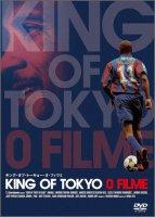 KING OF TOKYO O FILME
