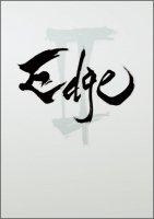 Edge 2 未来の侍ーLes samourais du futur