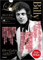【Life】ビリー・ジョエル