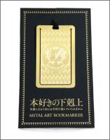 本好きの下剋上メタルブックマーク(金属製しおり)