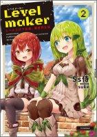 【4/10発売】Levelmaker-レベル上げで充実、異世界生活-2