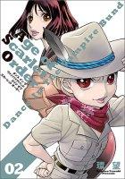 ダンス イン ザ ヴァンパイアバンド エイジ オブ スカーレット オーダー 02(コロナ・コミックス)