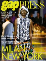 2020 SPRING&SUMMER <br >gap PRESS vol.150 MILAN&NEW YORK