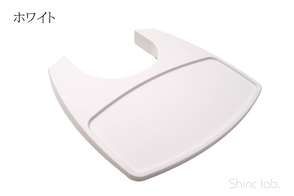 Leander_tray_white
