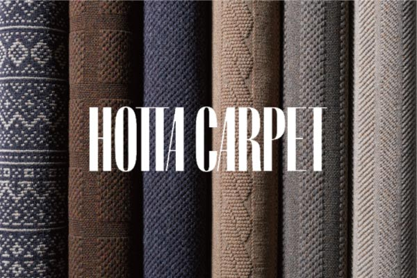 hottacarpet_pickup_icon