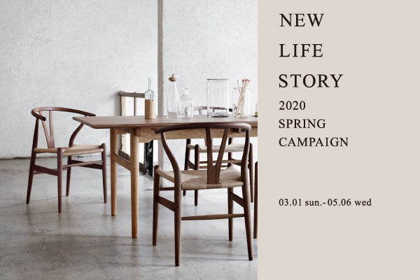 carlhansen&son_2020 spring event_pickup_icon