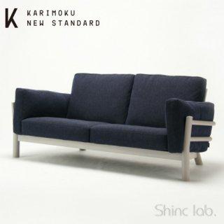 KARIMOKU NEW STANDARD キャストールソファ 2人掛け (グレイングレー/ナイトブルー)