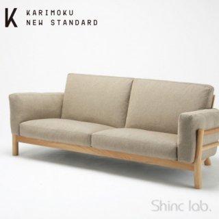 KARIMOKU NEW STANDARD キャストールソファ 3人掛け (ピュアオーク/ベージュ)