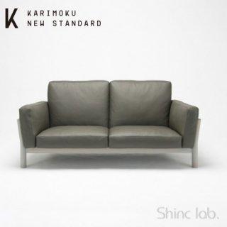 KARIMOKU NEW STANDARD キャストールソファレザー 2人掛け(グレイングレー/ダークグレー)