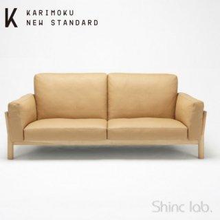 KARIMOKU NEW STANDARD キャストールソファレザー 3人掛け(ピュアオーク/ナチュラル)